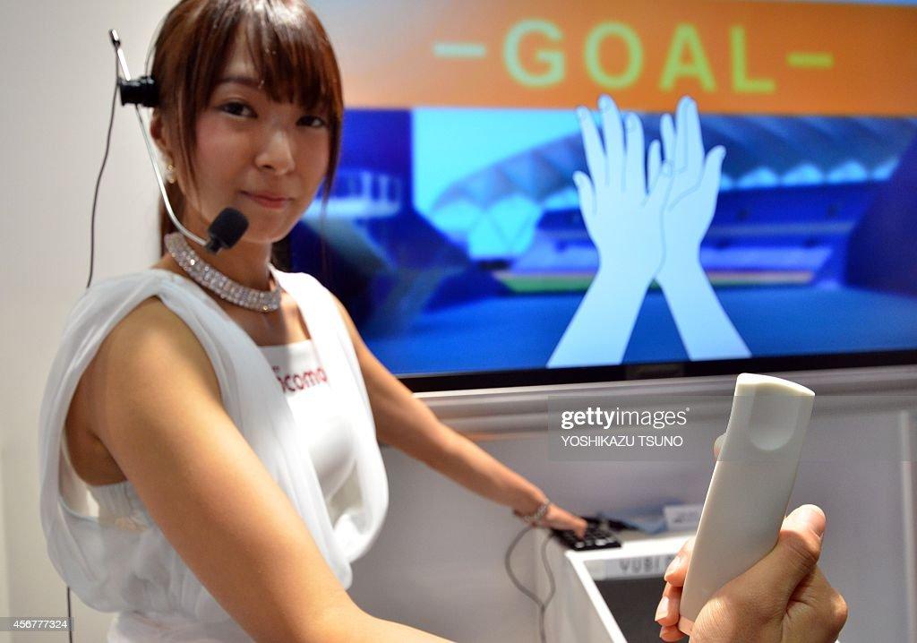 JAPAN-ELECTRONICS-DOCOMO : News Photo