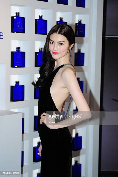 Model He Sui attends Haig Club promotional event on January 14 2016 in Shanghai China
