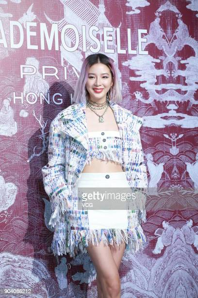 Model Irene Kim attends the CHANEL 'Mademoiselle Prive' Exhibition Opening Event on January 11 2018 in Hong Kong Hong Kong