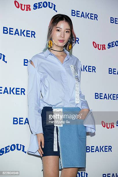 Model Irene Kim attends the photocall for the opening event of BEAKER Hannam Flagship Store on April 20 2016 in Seoul South Korea