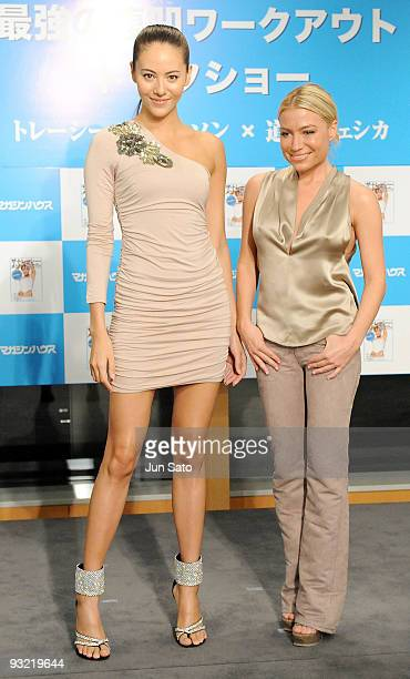 Model Jessica Michibata and Fitness instructor Tracy Anderson attend 'The Tracy Method 2' promotional event at Tokyo Midtown on November 19 2009 in...