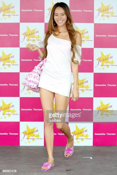 Model Jessica Michibata attends Happy Summer Love Festa with Jessica at Yuigamhama beach on August 2 2009 in Kamakura Kanagawa Japan