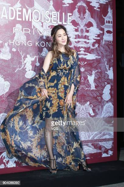 Model Kathy Chow attends the CHANEL 'Mademoiselle Prive' Exhibition Opening Event on January 11 2018 in Hong Kong Hong Kong