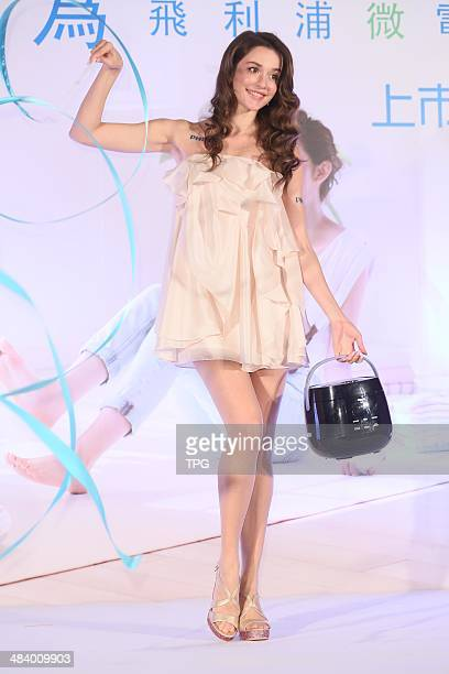 Model Larisa Bakurova attends commercial activity on Thursday April 102014 in TaipeiChina