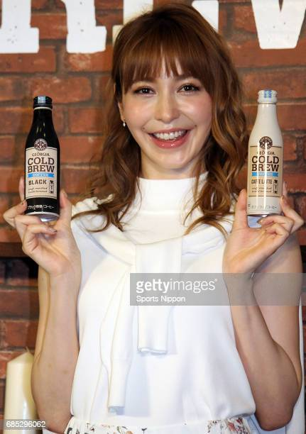 Model Lena Fujii attends Georgia coffee PR event on May 10 2016 in Tokyo Japan