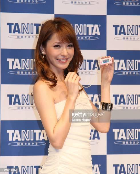 Model Lena Fujii attends Tanita Calorism PR event on May 25 2011 in Tokyo Japan