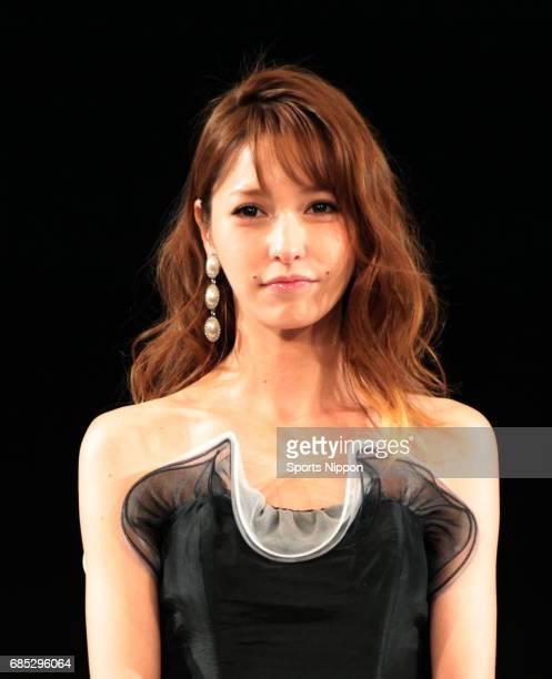 Model Lena Fujii attends the 33rd Kodansha Advertising Awards ceremony on November 10 2011 in Tokyo Japan
