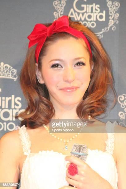 Model Lena Fujii attends the Girls Award 2010 fashion show on April 5 2010 in Tokyo Japan