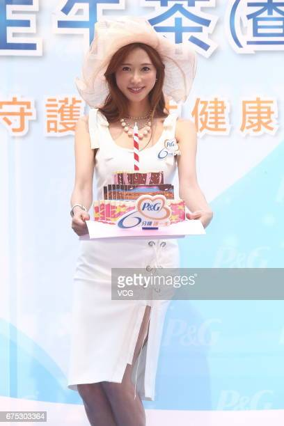 Model Lin Chiling attends a commercial event on April 30 2017 in Taipei Taiwan of China