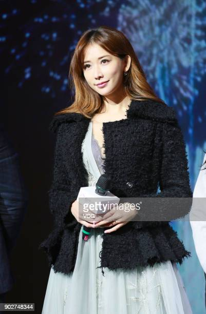 Model Lin Chiling attends underwear brand Lady Goddess activity on January 8 2018 in Guangzhou Guangdong Province of China