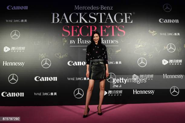 Model Liu Wen attends the MercedesBenz 'Backstage Secrets' By Russell James Book Launch Shanghai Exhibit Opening Party at Harbor City Gala Hall on...
