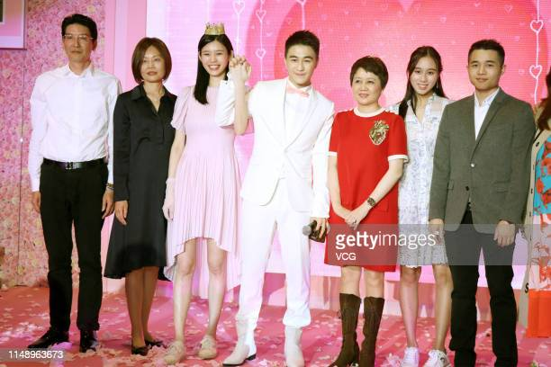 Model Ming Xi Mengyao and Mario Ho Yaukwan son of SJM Holdings founder Stanley Ho and Angela Leong Onkei wife of SJM Holdings founder Stanley Ho pose...