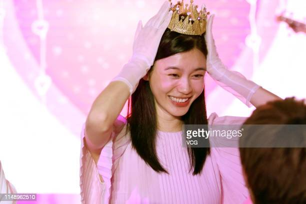 Model Ming Xi Mengyao arrives at L' Avenue Shanghai before Mario Ho Yaukwan son of SJM Holdings founder Stanley Ho proposes to her on May 13 2019 in...