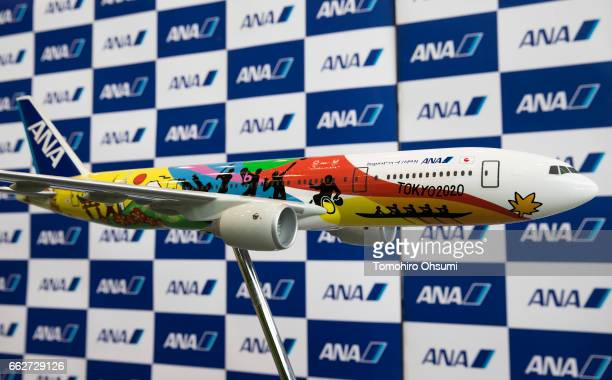 A model of All Nippon Airways Co's aircraft with the livery for the Tokyo 2020 Olympic and Paralympic Games is displayed at the company's hanger on...
