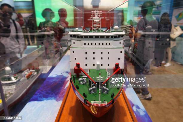 A model of China's Xue Long icebreaker is displayed at a special exhibition celebrating the achievements in the past five years since the 18th Party...