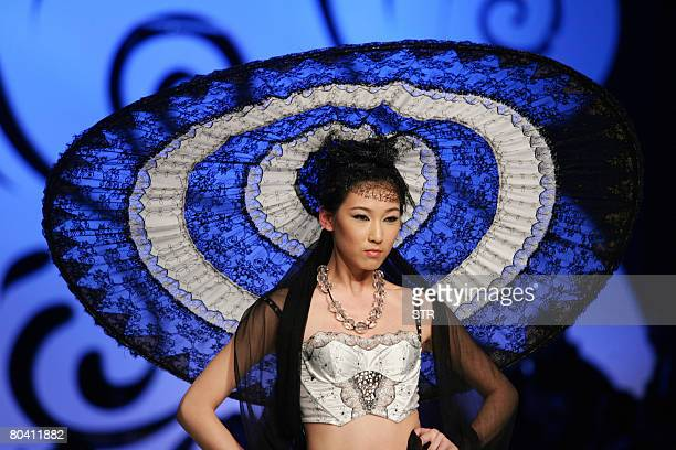 Model parades the latest in lingerie fashion by China's Ordifen undergarment elements release 2008 collection at the China Fashion Week Autumn/Winter...