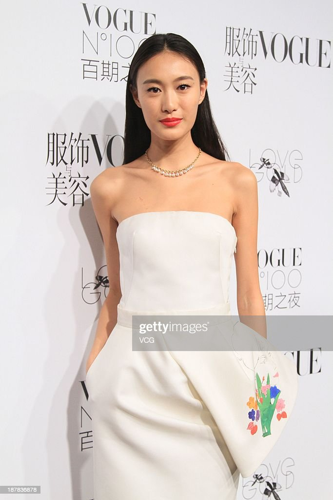 Model Qin Shupei attends the Vogue NO.100 night at Ch'ien Men 23 on November 12, 2013 in Beijing, China.