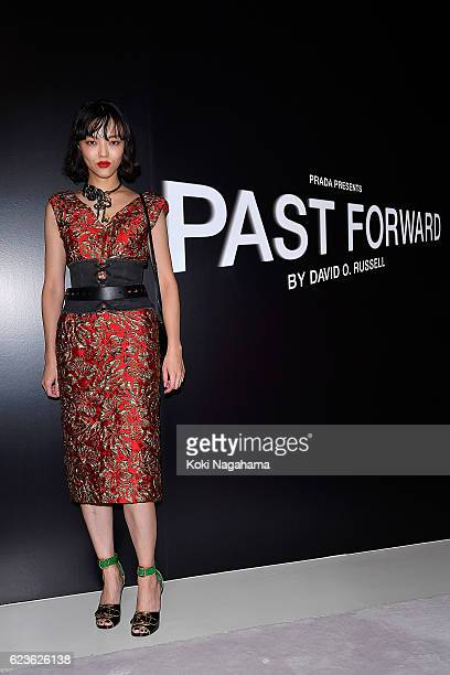 Model Rila Fukushima attends the screening of 'Past Forward' a movie by David O Russell presented by Prada on November 16 2016 in Tokyo Japan