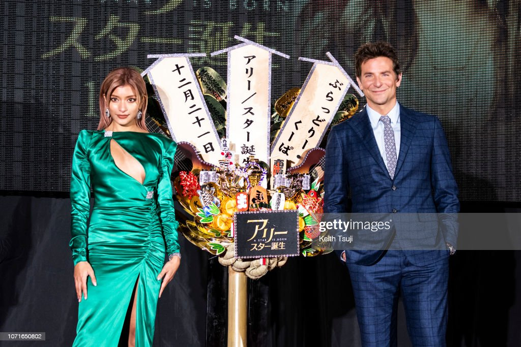 'A Star Is Born' Premiere In Japan : News Photo
