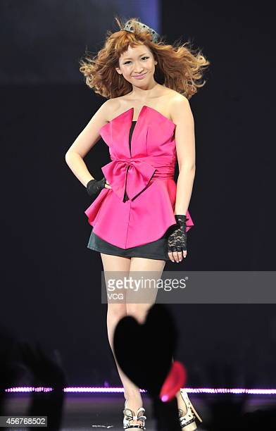 Model Saeko walks the runway during the Tokyo Girls Collection 2012 at Yokohama Stadium on March 3 2012 in Yokohama Japan