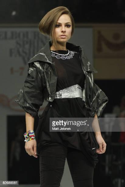 Fashion School In Melbourne School Style