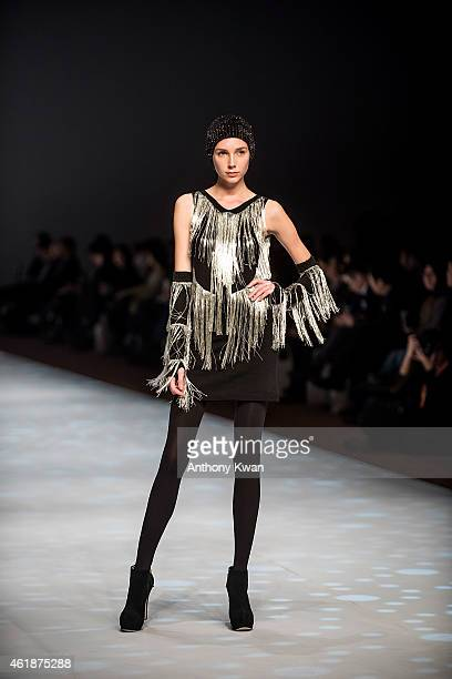 A model showcases designs by Shima Seiki on the runway during the Knitwear Symphony 2015 on day 3 of Hong Kong Fashion Week Fall/Winter 2015 at the...