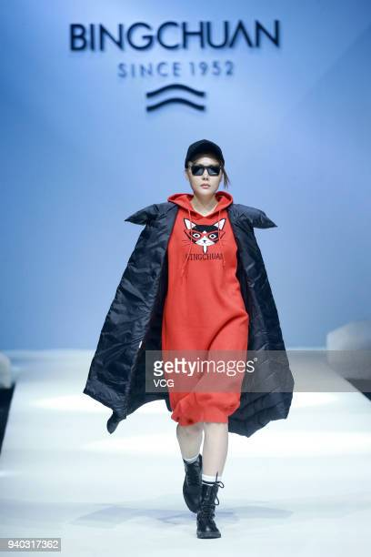 Model showcases designs on the runway at BINGCHUAN show by designer Sun Yiwen on day six of Mercedes-Benz China Fashion Week Autumn/Winter 2018/2019...