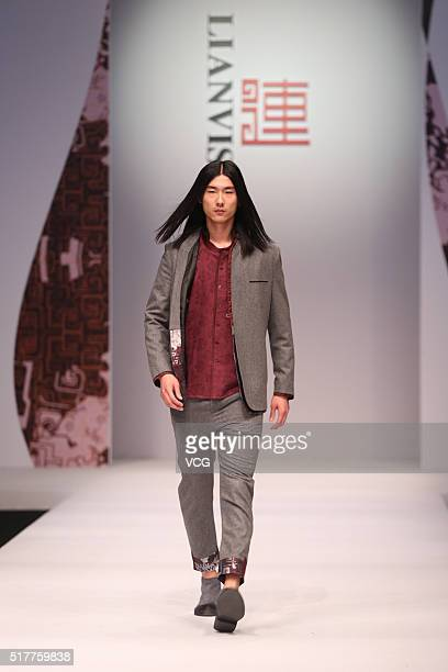 Model showcases designs on the runway at LIANVIS Collection during the Mercedes-Benz China Fashion Week Autumn/Winter 2016/2017 at 751D.Park on March...