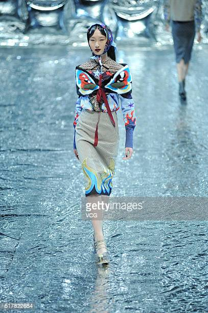 A model showcases designs on the runway at Mary Katrantzou Collection during the MercedesBenz China Fashion Week Autumn/Winter 2016/2017 at 751DPark...