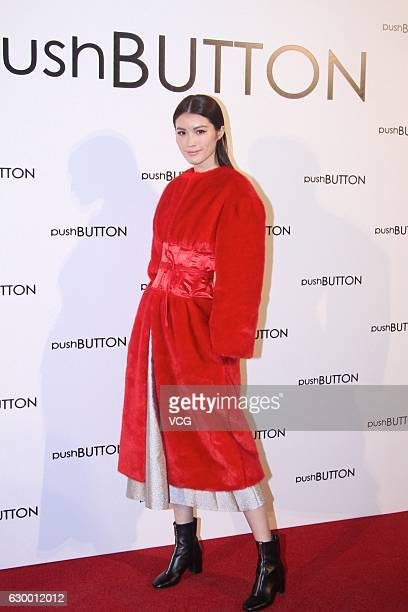 Model Sui He attends a commercial activity of Korean clothing brand 'push BUTTON' on December 15 2016 in Beijing China