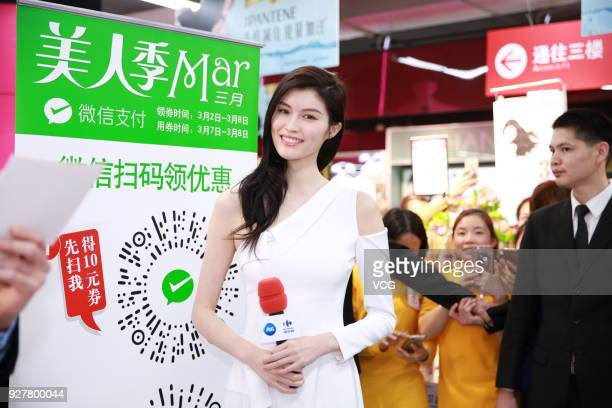 Model Sui He attends the promotional event of haircare brand Pantene on March 5 2018 in Guangzhou Guangdong Province of China