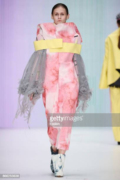 A model walks the runway at the BA Fashion fashion show during day five of Mercedes Benz Fashion Week Russia S/S 2018 at Manege on October 25 2017 in...