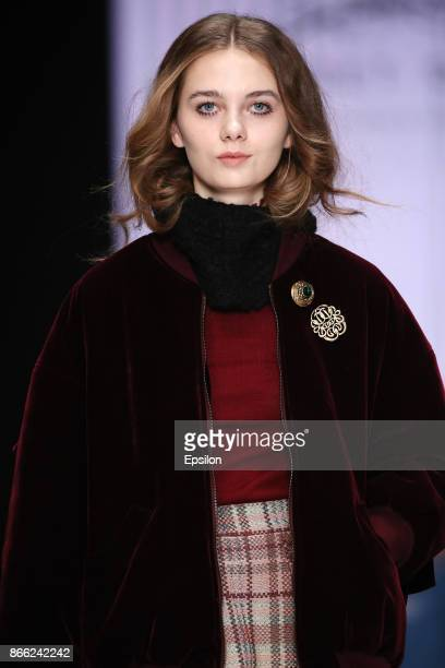 A model walks the runway at the Best Diploma Collections by CPD Course 'Fashion Design' British Higher School of Art and Design fashion show during...