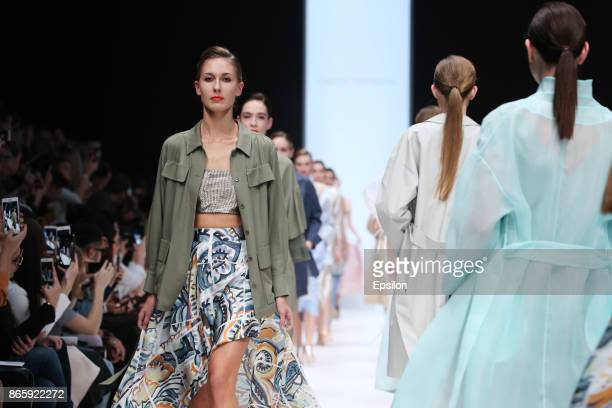 A model walks the runway at the Oksana Fedorova Design Studio fashion show during day four of Mercedes Benz Fashion Week Russia S/S 2018 at Manege on...