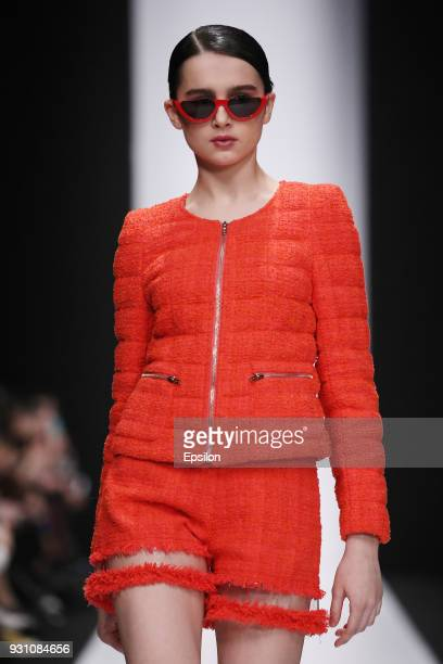 A model walks the runway during the ATELIER B BY GALA B fashion show at Mercedes Benz Fashion Week Russia Fall/Winter 2018/19 at Manege on March 12...