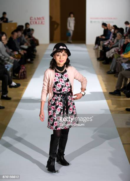 A model walks the runway during the Gamo Colle or Sugamo Collection 2017 show on November 19 2017 in Tokyo Japan About 22 models aged between 50 and...