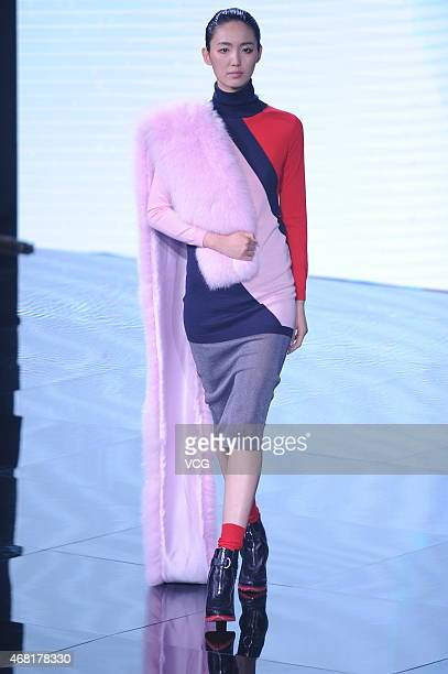 A model walks the runway during the RanFan Collection show as part of MercedesBenz China Fashion Week Autumn/Winter Collection at Phoenix Center on...