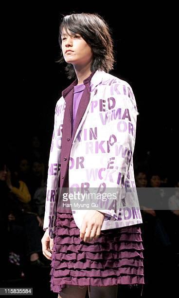 Model wearing a creation of Hong SungWan during Seoul Fashion Week Spring/Summer 2005 Collections Hong SungWan at COEX Convention Hall in Seoul South...