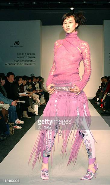 Model wearing Alessandro De Benedetti Fall 2004 during Tokyo Fashion Week FallWinter 2004 Italian Trade Commission Presents Eight New Designers at...
