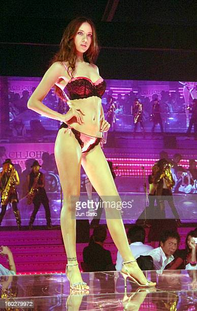 Model wearing Peach John 2007 Collection during Very Lingerie Week Premium Party by Peach John at Kasumigaoka National Stadium in Tokyo Japan