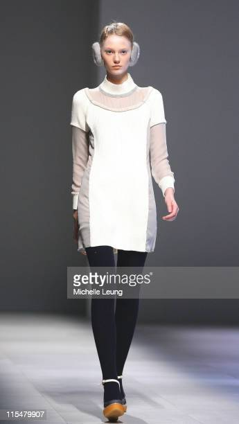 Model Wearing Undercover Fall/Winter 2007 during Paris Fashion Week Fall/Winter 2007 - Undercover - Runway at Ecole des Beaux-Arts in Paris, France.
