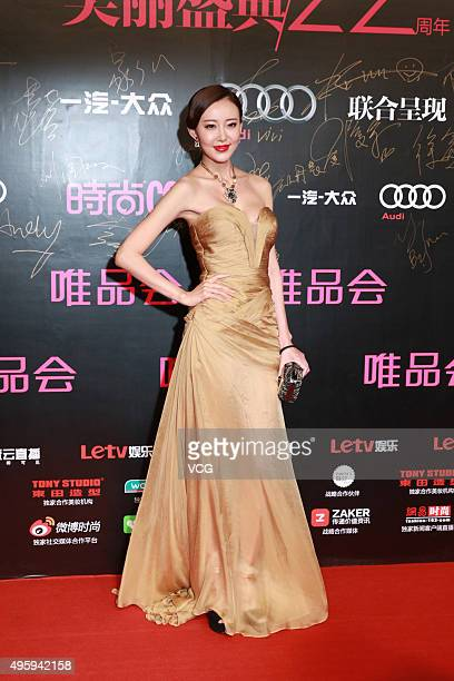 Model Wei Wei overall winner of 2013 World Super Model Contest arrives at the red carpet of 2015 Cosmo Beauty Awards Ceremony at Yuz Museum on...