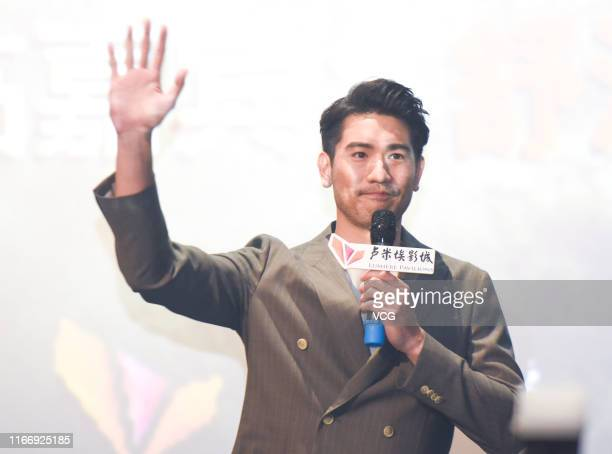 Model/actor Godfrey Gao attends a promotional event of director Teng Huatao's film 'Shanghai Fortress' on August 8 2019 in Suzhou Jiangsu Province of...
