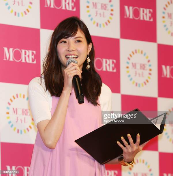 Model/Actress Arisa Sato attends fashion magazine MORE 40th year anniversary PR event at Shinagawa Prince Hotel on March 28 2017 in Tokyo Japan