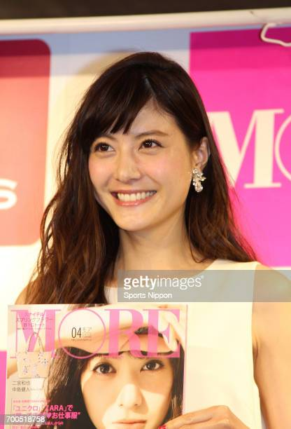 Model/Actress Arisa Sato attends Fashion Magazine MORE April issue PR event on February 27 2016 in Tokyo Japan