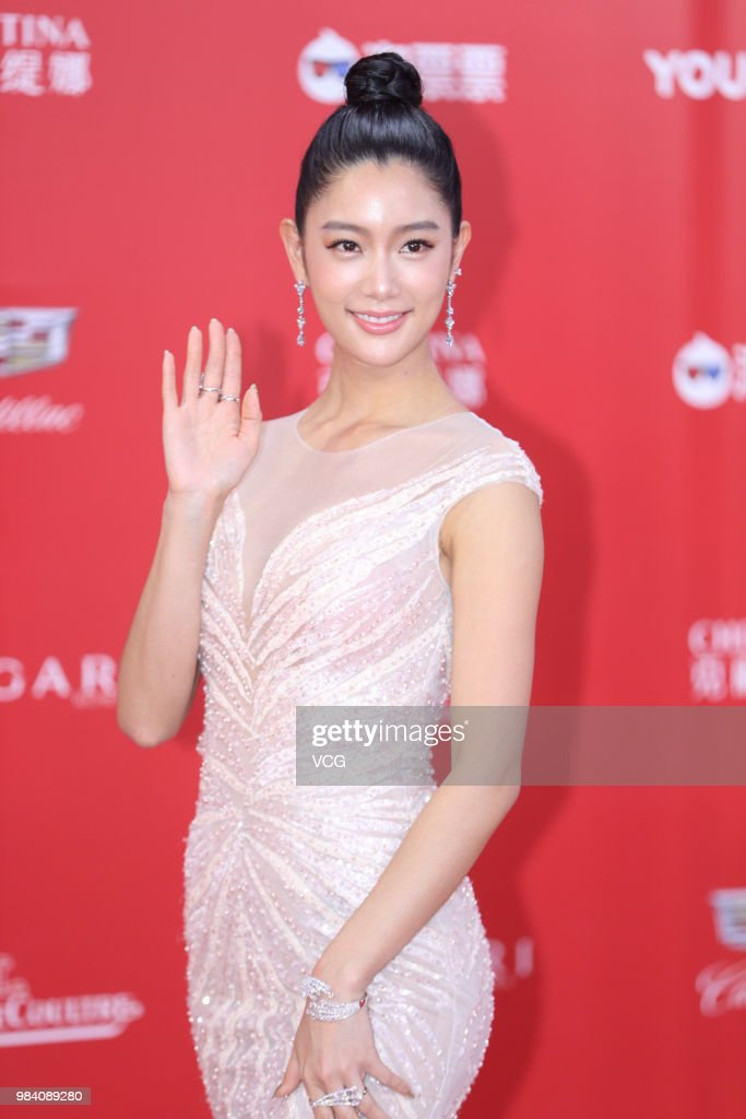 21st Shanghai International Film Festival - Golden Goblet Awards Ceremony