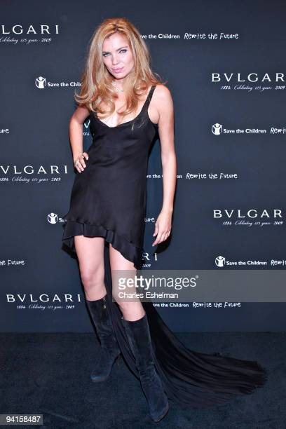 Model/actress Esther Canadas attends the Bulgari auction to benefit Save the Children's Rewrite the Future at Christie's on December 8 2009 in New...