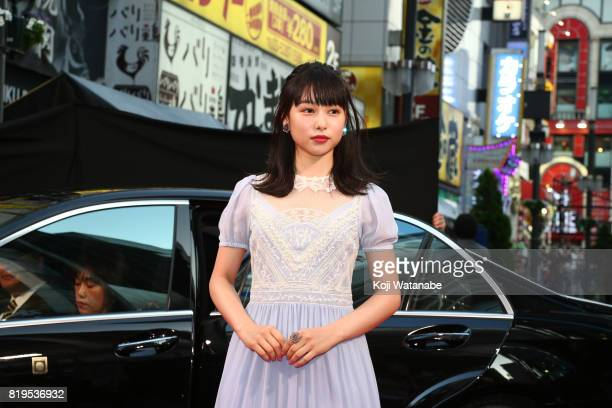 Model/actress Hinako Sakurai attends the Japanese premiere of 'Transformers The Last Knight' at TOHO Cinemas Shinjuku on July 20 2017 in Tokyo Japan