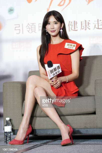 Model/actress Lin Chiling attends an activity of a condiment brand on October 30 2018 in Taipei Taiwan of China