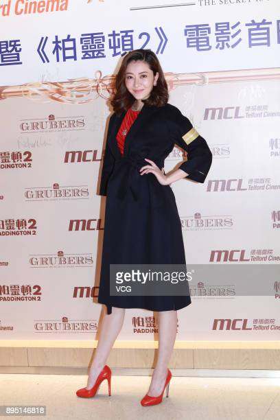 Model/actress Lynn Hung attends the opening ceremony of Telford Cinema and the premiere of 'Paddington 2' on December 18 2017 in Hong Kong China via...